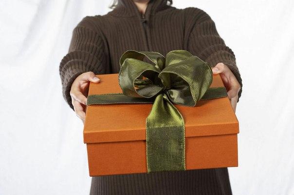 Если он возвращает подарки 844